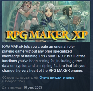 RPG Maker XP ( Steam Key / Region Free ) GLOBAL ROW