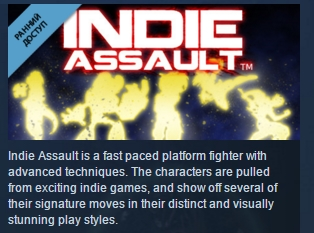 Indie Assault ( Steam Key / Region Free ) GLOBAL ROW