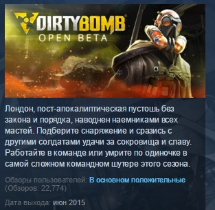 Dirty Bomb Humble Bundle Loadout Case STEAM GLOBAL ROW