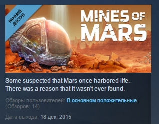 Mines of Mars ( Steam Key / Region Free ) GLOBAL ROW