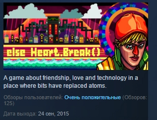 Else Heart.Break() ( Steam Key / Region Free ) GLOBAL
