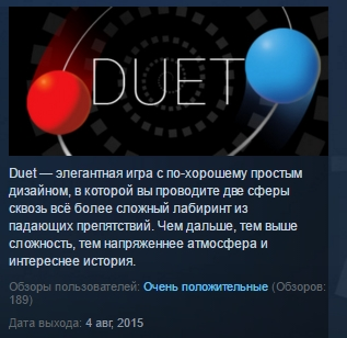 Duet ( Steam Key / Region Free ) GLOBAL ROW