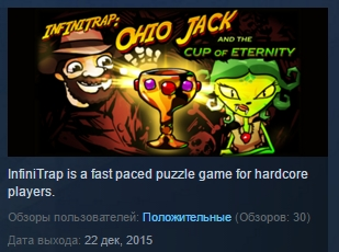 InfiniTrap Ohio Jack and The Cup Of Eternity STEAM KEY