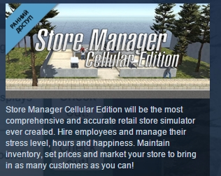 Store Manager: Cellular Edition STEAM KEY REGION FREE