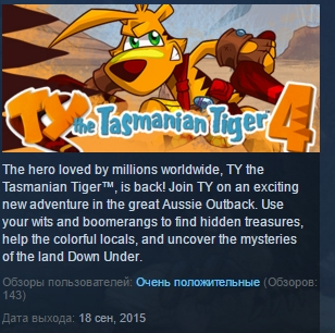 TY the Tasmanian Tiger 4 ( Steam Key / Region Free )