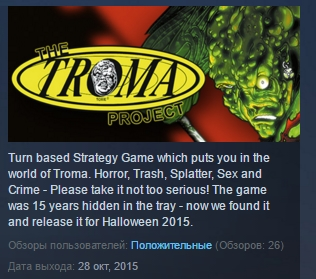 The Troma Project  ( Steam Key / Region Free ) GLOBAL