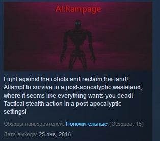 AI: Rampage  ( Steam Key / Region Free ) GLOBAL ROW