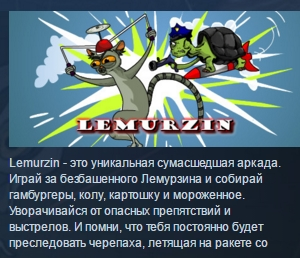 LEMURZIN ( Steam Key / Region Free ) GLOBAL ROW