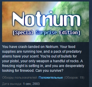 Notrium Special Surprise Edition STEAM KEY REGION FREE