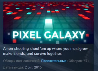 Pixel Galaxy ( Steam Key / Region Free ) GLOBAL ROW