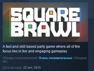 Square Brawl ( Steam Key / Region Free ) GLOBAL ROW