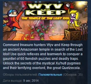 Wyv and Keep The Temple of the Lost Idol STEAM KEY ROW