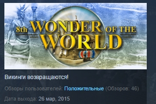 Cultures - 8th Wonder of the World STEAM KEY GLOBAL ROW