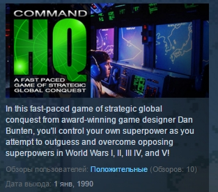 Command HQ ( Steam Key / Region Free ) GLOBAL ROW
