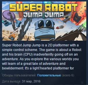 Super Robot Jump Jump (Steam Key / Region Free) GLOBAL