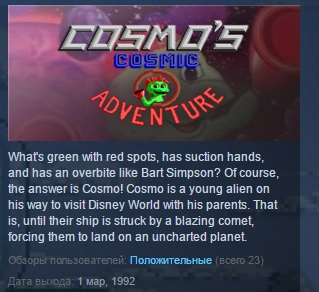 Cosmo´s Cosmic Adventure ( Steam Key / Region Free )