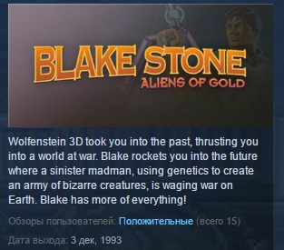 Blake Stone: Aliens of Gold ( Steam Key / Region Free )