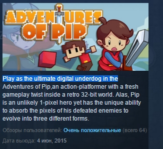 Adventures of Pip ( Steam Key / Region Free ) GLOBAL