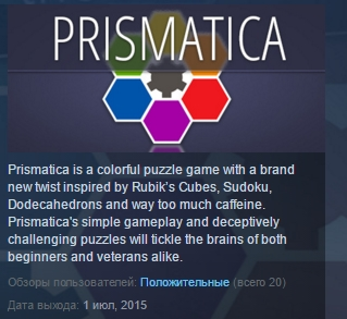 Prismatica ( Steam Key / Region Free ) GLOBAL ROW