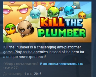 Kill The Plumber  Steam Key / Region Free ) GLOBAL ROW