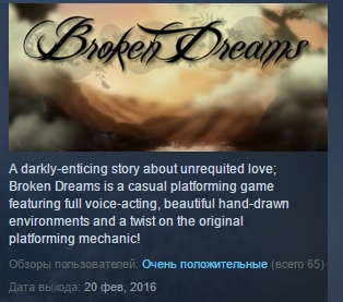 Broken Dreams ( Steam Key / Region Free ) GLOBAL ROW
