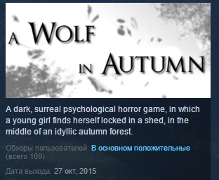 A Wolf in Autumn ( Steam Key / Region Free ) GLOBAL ROW