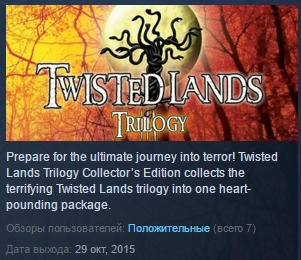 Twisted Lands Trilogy: Collector´s Edition STEAM GLOBAL
