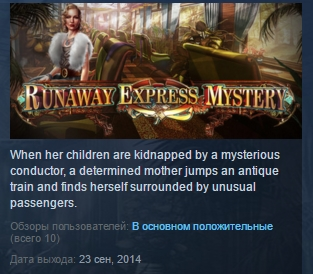 Runaway Express Mystery STEAM KEY REGION FREE GLOBAL
