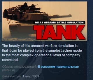 Tank M1A1 Abrams Battle Simulation STEAM KEY GLOBAL ROW