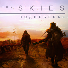 The SKIES BETA STEAM KEY REGION FREE GLOBAL