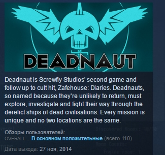 Deadnaut ( Steam Key / Region Free ) GLOBAL ROW