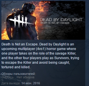Dead by Daylight ( Steam Key / Region Free ) GLOBAL ROW