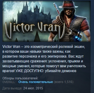 Victor Vran ARPG ( Steam Key / Region Free ) GLOBAL ROW