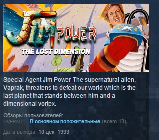 Jim Power -The Lost Dimension STEAM KEY REGION FREE ROW