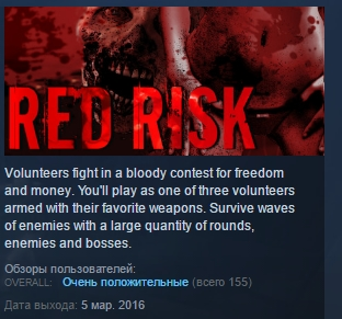 Red Risk ( Steam Key / Region Free ) GLOBAL ROW