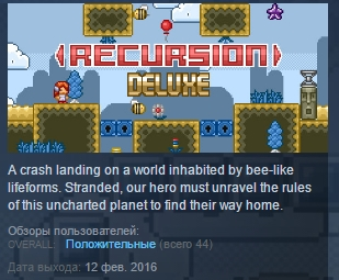 Recursion Deluxe ( Steam Key / Region Free ) GLOBAL ROW