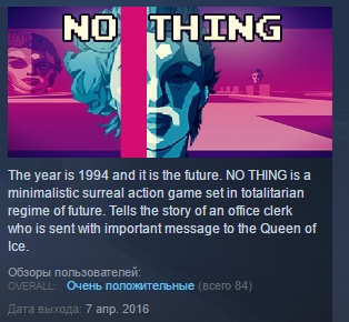 NO THING ( Steam Key / Region Free ) GLOBAL ROW