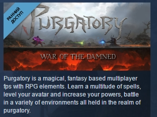 Purgatory: War of the Damned (Steam Key / Region Free)