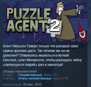 Puzzle Agent 2 ( Steam Key / Region Free ) GLOBAL ROW