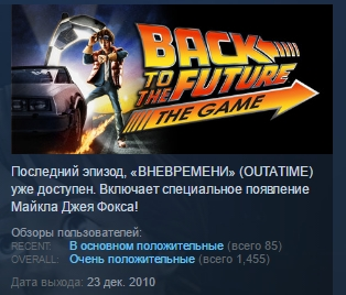 Back to the Future: The Game STEAM KEY REGION FREE