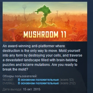 Mushroom 11 ( Steam Key / Region Free ) GLOBAL ROW