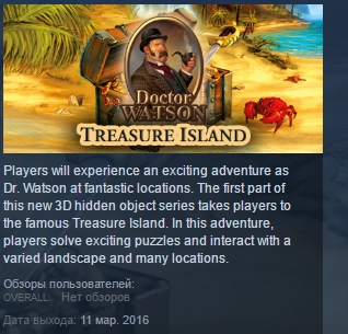 Doctor Watson - Treasure Island STEAM KEY REGION FREE