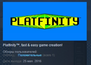 Platfinity  ( Steam Key / Region Free ) GLOBAL ROW