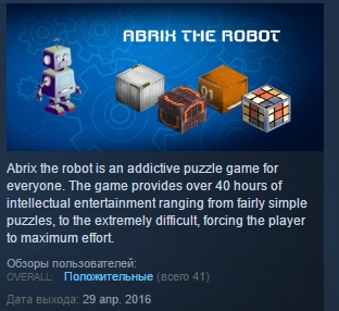 ABRIX THE ROBOT  ( Steam Key / Region Free ) GLOBAL ROW