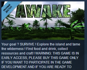 AWAKE  ( Steam Key / Region Free ) GLOBAL ROW