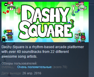 Dashy Square ( Steam Key / Region Free ) GLOBAL ROW