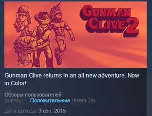 Gunman Clive 2 STEAM KEY REGION FREE GLOBAL