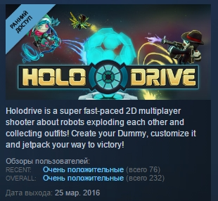 Holodrive ( Steam Key / Region Free ) GLOBAL ROW