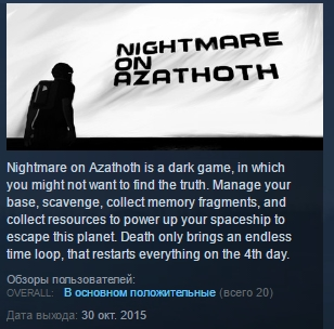 NIGHTMARE ON AZATHOTH  ( Steam Key / Region Free )
