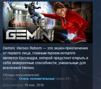Gemini: Heroes Reborn STEAM KEY REGION FREE GLOBAL